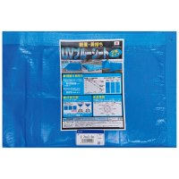 萩原工業 UVブルーシート2年タイプ 2.7m×3.6m(10セット)