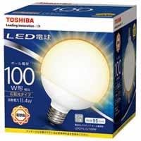 東芝ライテック LEDボール形100W 電球色 LDG11L-G/100W 4974550597210(10セット)