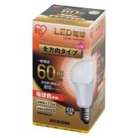 アイリスオーヤマ LED電球60W E26 全方向 電球 LDA8L-G/W-6T54967576300162(10セット)