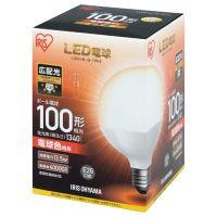 アイリスオーヤマ LED電球100W ボール球 電球 LDG14L-G-10V4 4967576300438(10セット)