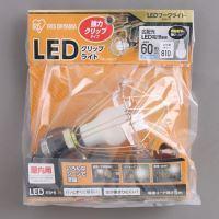 アイリスオーヤマ LEDクリップライト屋内用60形相当ILW-85GC24967576254182(10セット)