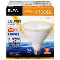 朝日電器 LED電球ビームタイプ 電球色 LDR15L-M-G0514901087199143(10セット)