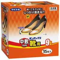 エステー オンパックス 中敷つま先靴用 15足入 4902899317909(10セット)