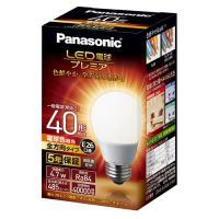 Panasonic LED電球40形E26 全方向 電球 LDA5LGZ40ESW24549980008287(10セット)