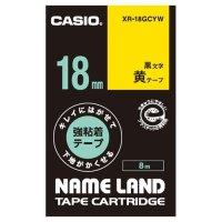 カシオ計算機 ラベルテープXR-18GCYW 黒文字黄テープ18mm4549526602719(10セット)