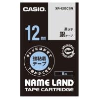 カシオ計算機 ラベルテープXR-12GCSR 黒文字銀テープ12mm4549526602696(10セット)
