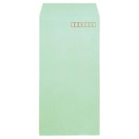 ムトウユニパック 再生カラー封筒510219030長3アサギ100P 4522238009526(10セット)