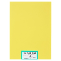 大王製紙 再生色画用紙 4ツ切 100枚 レモン(10セット)