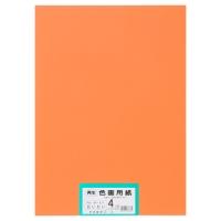 大王製紙 再生色画用紙 4ツ切 100枚 だいだい(10セット)