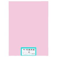 大王製紙 再生色画用紙 4ツ切 100枚 さくら(10セット)
