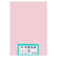 大王製紙 再生色画用紙 8ツ切 100枚 うすもも(10セット)