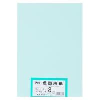 大王製紙 再生色画用紙 8ツ切 100枚 うすみずいろ(10セット)