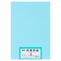 大王製紙 再生色画用紙 8ツ切 100枚 みずいろ(10セット)