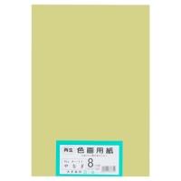 大王製紙 再生色画用紙 8ツ切 100枚 やなぎ(10セット)