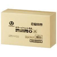 ジョインテックス カラーイベント名札名刺500枚青B361J-B-500(10セット)