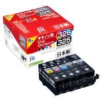 ジット リサイクルインク JIT-C3253265P 5色パック(10セット)