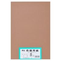 大王製紙 再生色画用紙8ツ切 100枚 くり(10セット)