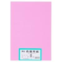 大王製紙 再生色画用紙8ツ切 100枚 ピーチ(10セット)