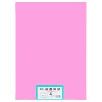 大王製紙 再生色画用紙4ツ切 100枚 フラミンゴ(10セット)