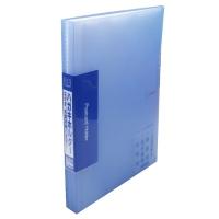 ビュートン 葉書ホルダー NPC-A4-120CB A4S ブルー(10セット)