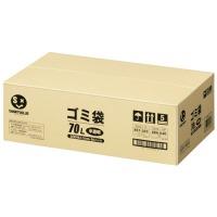 ジョインテックス ゴミ袋 LDD半透明 70L 200枚 N209J-70P(10セット)
