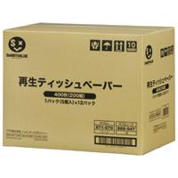 ジョインテックス 再生ティッシュペーパー 60箱入 N162J-12(5セット)