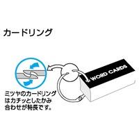 ミツヤ カードリング NO30 CR-350 20個(10セット)