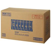 太洋紙業 ペーパータオル ストリーム 200枚×25個(5セット)