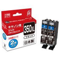 ジット リサイクルインクJIT-AC350BXL2P黒2色(10セット)