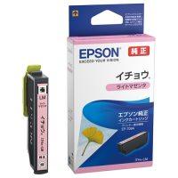 エプソン インクカートリッジ ITH-LM Lマゼンタ(10セット)