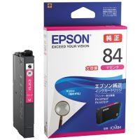 <title>Epson IJ cartridge ICM84 セール magenta ten sets EPSON IJカートリッジICM84マゼンタ 10セット</title>