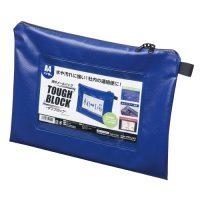 マグエックス 耐水メールバッグ A4 マチ無し 青 MPO-A4B(10セット)