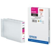 エプソン インクカートリッジIB02MB(5セット)