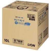ライオン キレイキレイ泡ハンドソープPRO 無香料 10L(10セット)