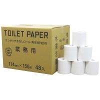 三仁製紙所 トイレットペーパー S業務用 150mX48巻(10セット)