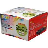 エネックス リサイクルインクEC370XL371XLB-5P(10セット)