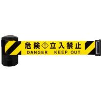 適切な価格 中発販売 バリアリールLongマグネットタイプ立入禁止(5セット):オフィスジャパン-DIY・工具