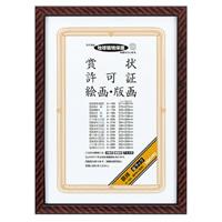 KOKUYO(コクヨ)賞状額縁金ラックB3(褒賞)サイズカ-15N (10セット)
