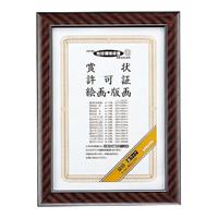 KOKUYO(コクヨ)賞状額縁金ラックA4(尺七)サイズカ-23N (10セット)