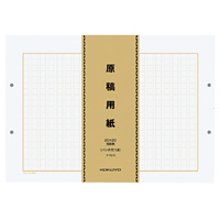 KOKUYO(コクヨ)原稿用紙バラB4特判縦書きパンチ穴付100枚X5束ケ-10-2 (10セット)