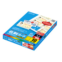 KOKUYO(コクヨ)LBP用名刺カード LBP-VC15 (10セット)