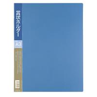 KOKUYO(コクヨ)賞状ホルダー セイ-811B (10セット)