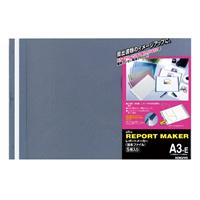 KOKUYO(コクヨ)レポートメーカー A3横 青 5冊入りセホ-53B (10セット)
