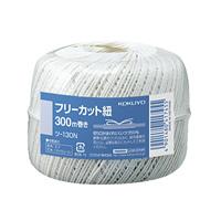 KOKUYO(コクヨ)綴り紐フリーカット ツ-130 (10セット)
