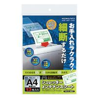 Kokuyo KOKUYO shredder maintenance sheet 1299円×1セット シュレッダーメンテナンスシート コクヨ 入手困難 KPS-CL-MSA4 KPS-CL-MSA4 日本正規代理店品