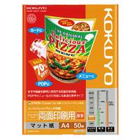 KOKUYO(コクヨ)IJP用紙スーパーファイングレード 両面印刷用厚手A4 50枚KJ-M25A4-50 (10セット)