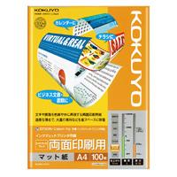 KOKUYO(コクヨ)IJP用紙スーパーファイングレード 両面印刷用A4 100枚KJ-M26A4-100 (10セット)