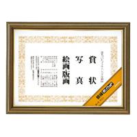 KOKUYO(コクヨ)額縁ポリウッドA4 カ-3 (5セット)
