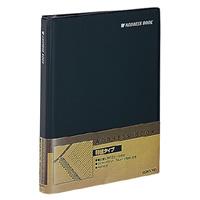 KOKUYO(コクヨ)アドレスブック替紙式A5縦20穴800名収容黒シユ-51ND (10セット)