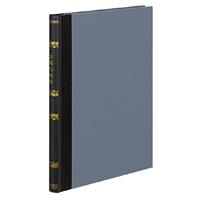 KOKUYO(コクヨ)帳簿 金銭出納帳科目なし B5 上質紙 200頁チ-201 (5セット)